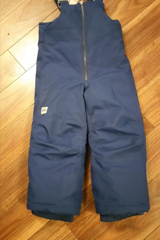 MEC Toaster Bib Pants, size 4 snow pants