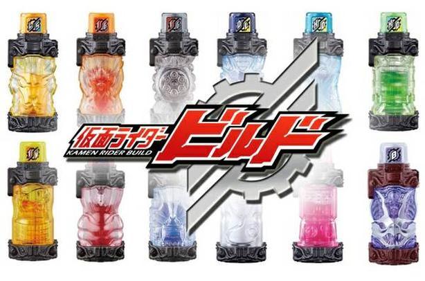 Kamen Rider Build SG Full Bottle