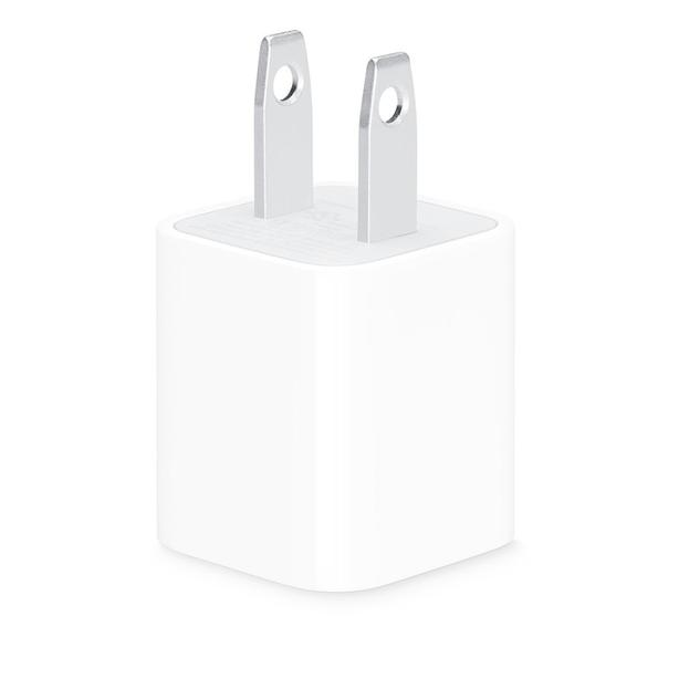 Brand new Apple 5W USB Power Adapter