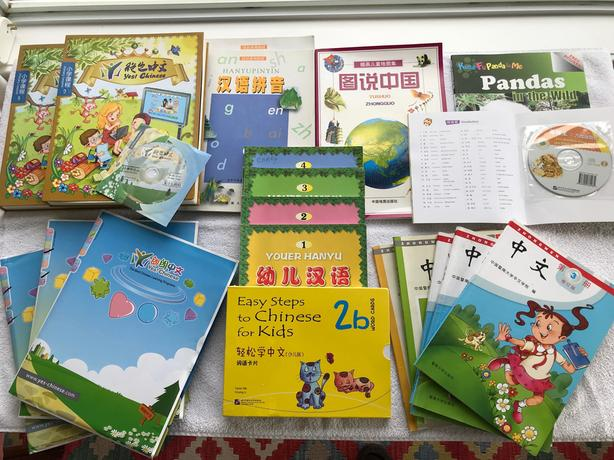Mandarin for Kids!  Books, DVD & CD