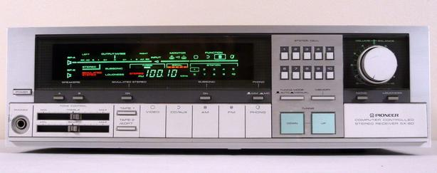 WANTED: ugly 80's stereo amp/receiver