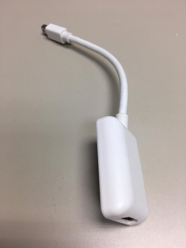 Mini-DisplayPort to HDMI Adapter