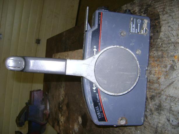 Yamaha 503 remote controls