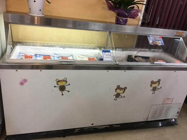 Ice cream dipping freezer