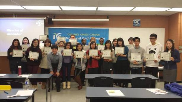 ►►CHINESE / KOREAN CLASS FREE for 2 months - ◄ (BCIT)