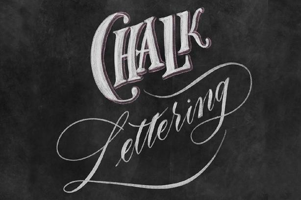 Chalkboard/Specialty Sign Illustrator