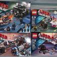 Retired Lego Movie (First series) Sets - BNIB