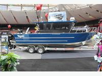 Power Boats for Sale in Nanaimo, BC - MOBILE