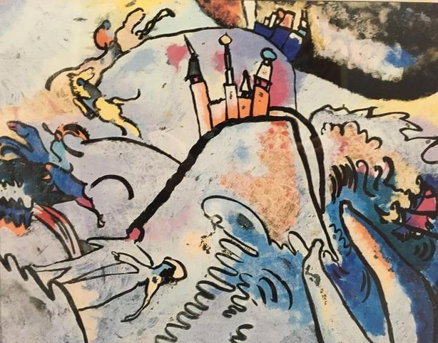 "Wassily Kandinsky Print ""Mit Sonne 1911"" Framed, Glass & Matted 19"" x 24"""