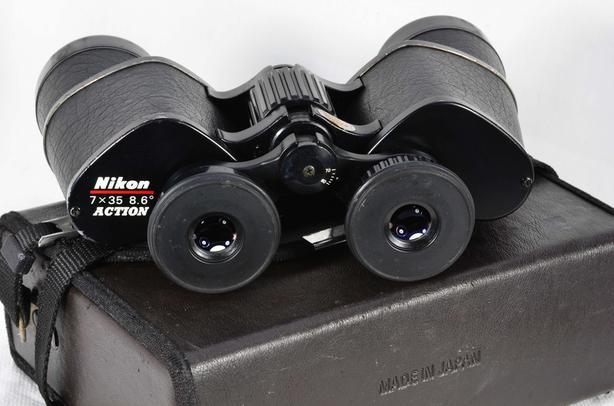 Nikon Action 7x35 binoculars