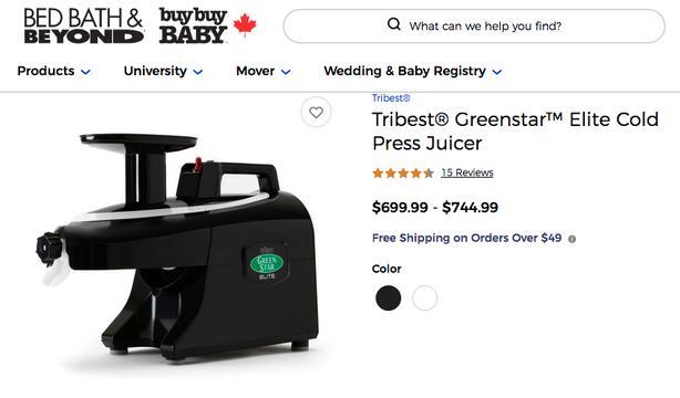 Greenstar Elite juicer