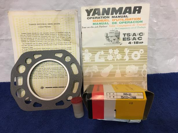 Yanmar Diesel Engine Piston Ring Set ( NEW ) Cobble Hill, Cowichan