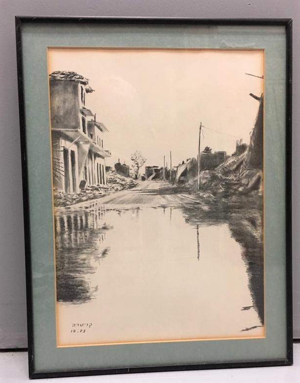 Original of Queneitra, Golan Heights Syria December, 1973 Signed Framed & Glass