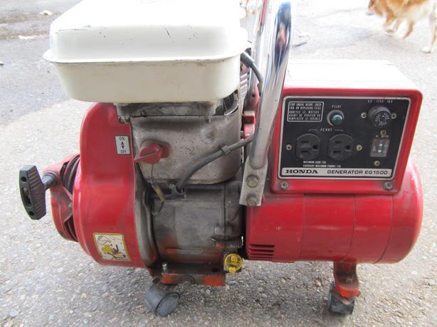 For Sale - Generator