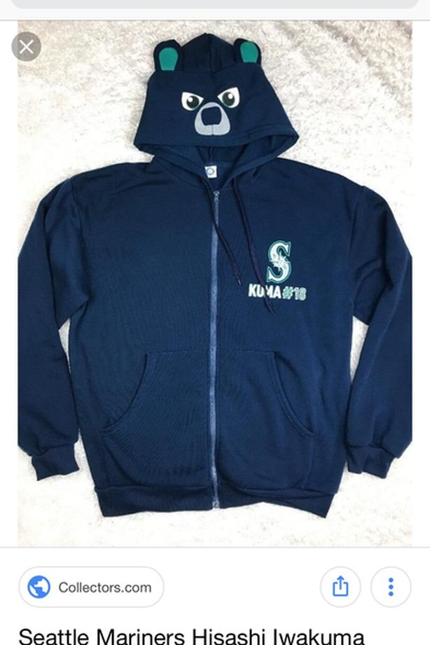 Seattle Mariners Iwakuma #18 Bear Hoodies