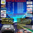 Drag Racing at Western Speedway 2019 Schedule!