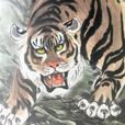 Original Painting of Down Hill Tiger Signed Stamped Silk Boarder, Framed 33x23