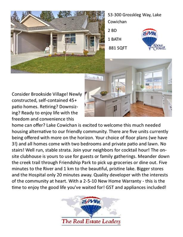 55-300 Grosskleg Way, Lake Cowichan