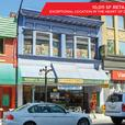 FOR LEASE - SECOND FLOOR - 738 FORT STREET
