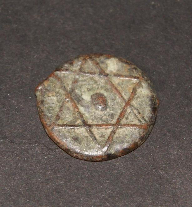 Moroccan Artifact