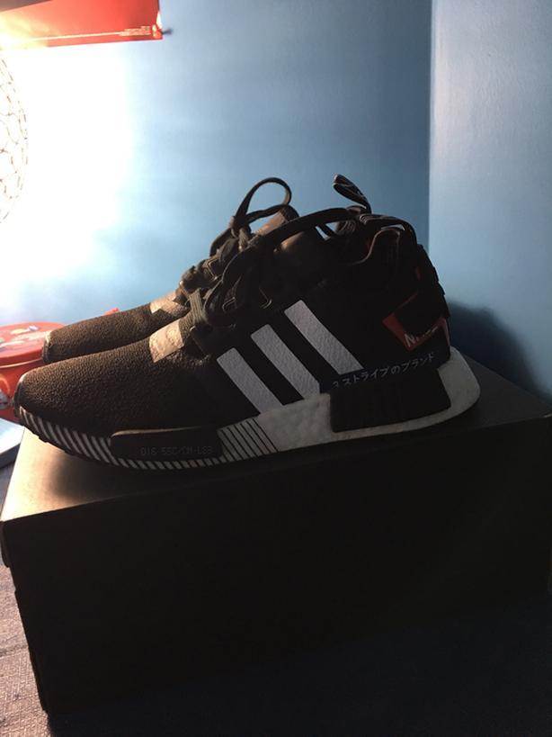 Adidas nmd r1 Japan jack black:size 7