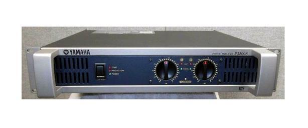 Yamaha P2500S power amplifier