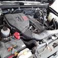 1990 Nissan D21 2.4L 4 Cyl. Unit Selling at Auction!