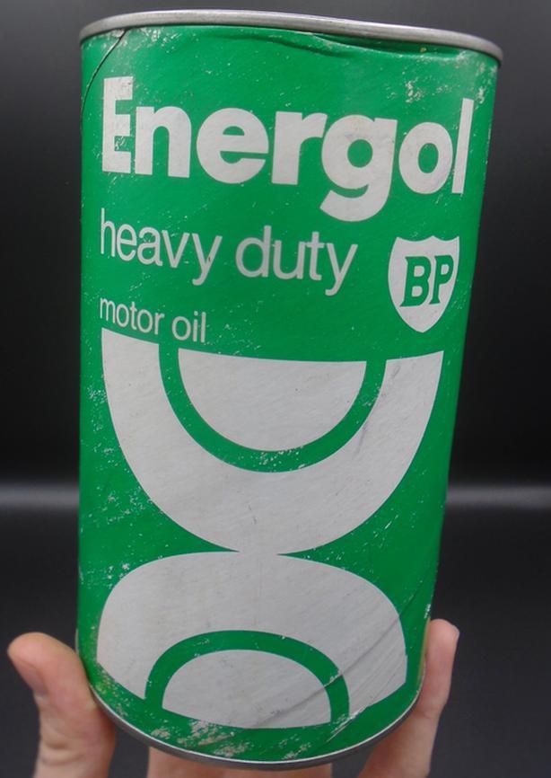 VINTAGE 1970s BP ENERGOL HEAVY DUTY MOTOR OIL IMPERIAL QUART CAN
