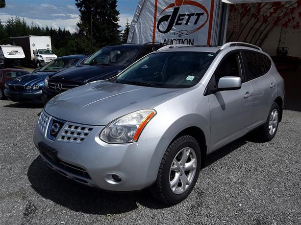 2008 Nissan Rogue S 2.5L 4 Cyl. AWD Unit Selling at Auction!