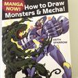 Book - MANGA How to Draw Monsters & Mecha