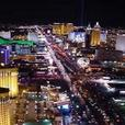 Las Vegas Time Share Rental