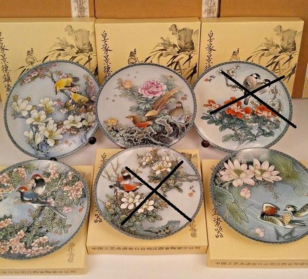WANTED: Bradford exchange plates - Chinese or Japanese series