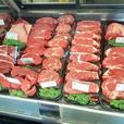 Established Butcher Shop For Sale