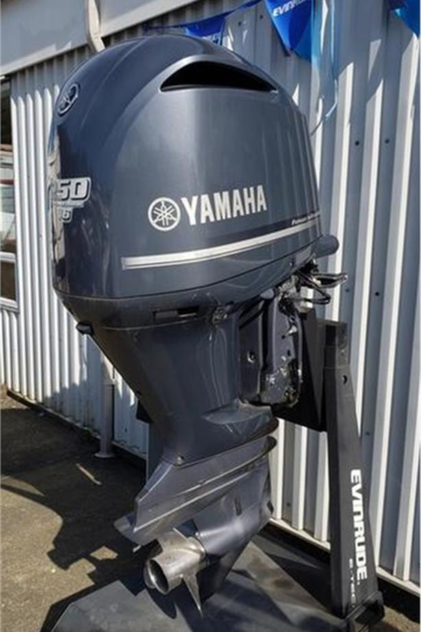 2011 Yamaha Marine F250 4.2L OffShore