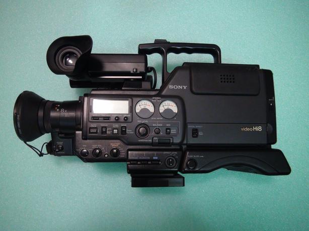 Vintage Hi 8 Sony Camera.