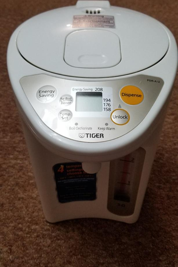 Tiger Electric Water Heater Dispenser 3 L (12 cup)