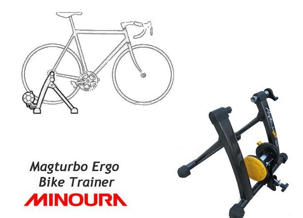 Bike Trainer ~ Minoura Magturbo Ergo