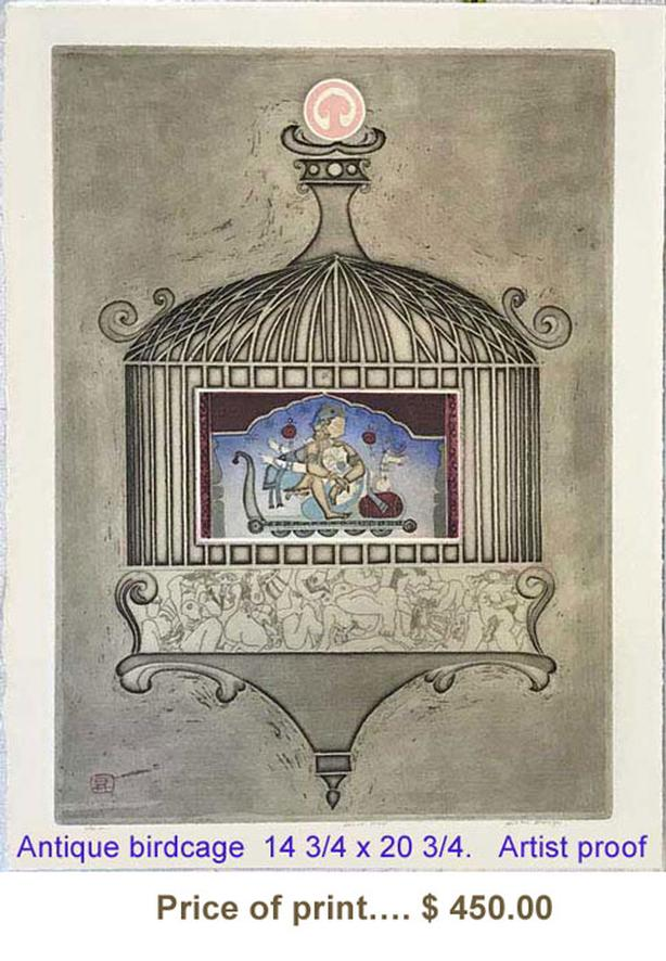 Noboru Sawai woodblock/engraved print
