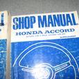 1981 82 Honda Accord Shop manual , maintenance and repair