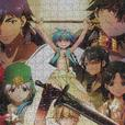 Magi: The Labyrinth Of Magic 1000 piece Anime Jigsaw Puzzle