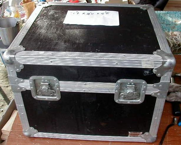 Lge. Instrument Case