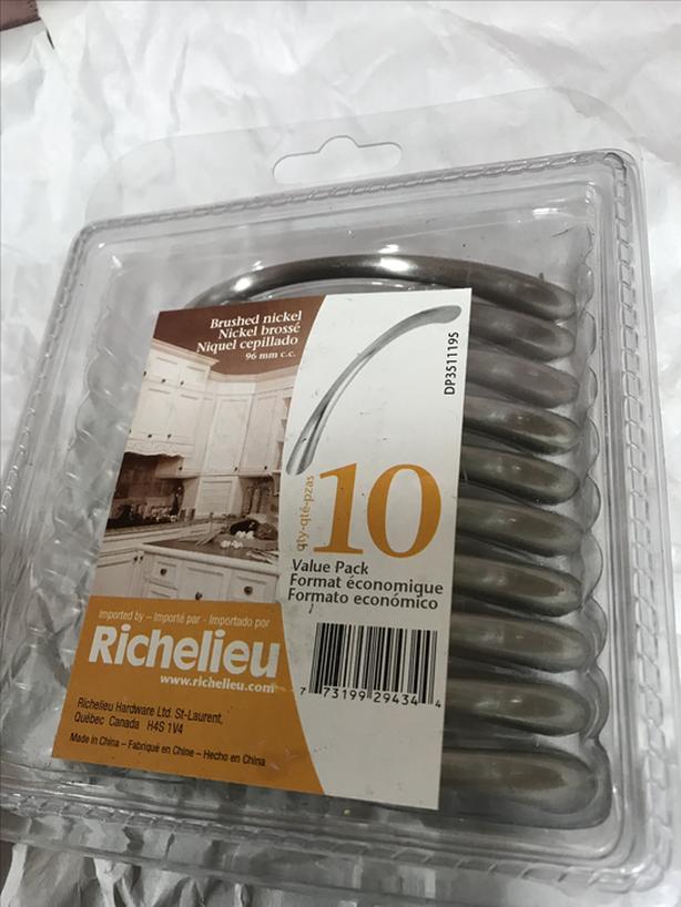 10 pack Brushed nickel 96mm pull handles package- Duncan