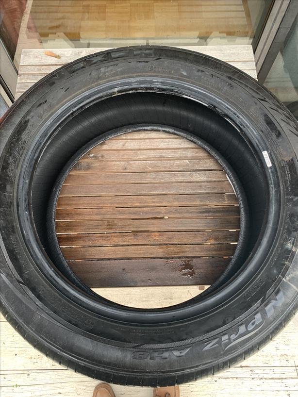 Tires Nexen N'Priz AH8