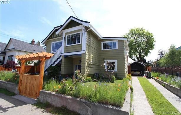 James Bay 1/2 Duplex - Available Now