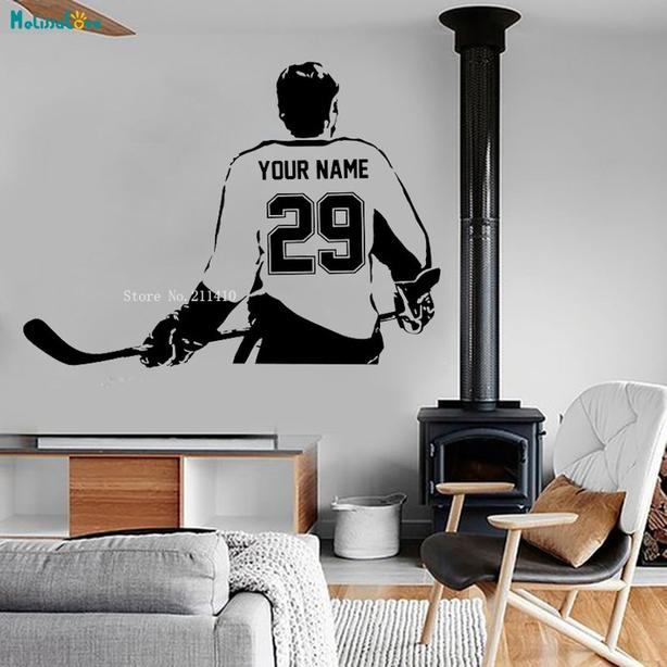 personalize hockey sticker