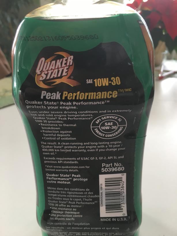 Quaker State 2003 Collectors Edition Oil-Car Shaped Bottles.