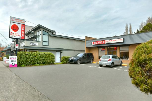 Business for Sale - A - 1950 Oak Bay Ave
