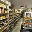 Business for Sale - Asian Grocery Store