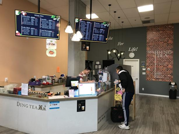 Business for Sale - Taiwanese Milk Tea Bar
