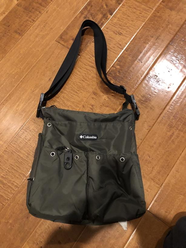 Columbia Olive Vertical Glide Diaper Bag